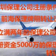 前海商秘地址托管新政下办理深圳前海地址续签的攻略