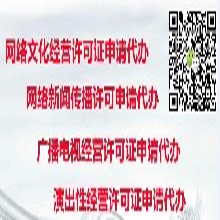 深圳前海地址续签办理,设立前海商业保理公司需要满足什么条件