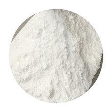 热销-聚四氟乙烯微粉(YC-220)图片