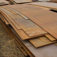 供江苏无锡15CrMo耐热钢板价格江苏15CrMo耐热钢厂家销售无锡15CrMo耐热钢库存图片