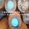 江苏圆钢35号钢,35#材料产地莱钢