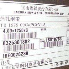 无锡12Cr1MoV耐热板12Cr1MoV耐热钢板价格图片
