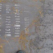 镇江12Cr1MoV钢板价格无锡12Cr1MoV钢板现货图片