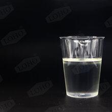 光敏樹脂增韌3D打印氫化樹脂低粘度無色透明