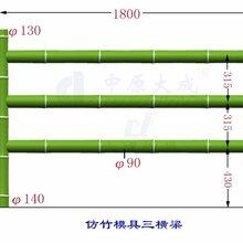 仿竹3扶手图片