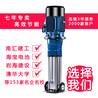丹阳南方泵业张青清-新型立式多级离心泵