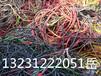 废旧铜芯线高价格回收二手线缆回收专业高价回收废铜线回收