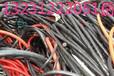 浙江现市场二手回收价格废旧电缆回收电线电缆回收明细