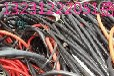 重庆哪里回收电缆铜电缆回收高压电缆回收