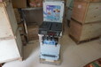 厦门冰淇淋机器生产批发厂家