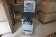 龙岩冰淇淋机生产批发厂家