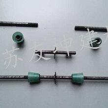 邯郸止水螺栓高层外墙需要止水螺杆-江苏友坤建材止水螺杆厂家图片