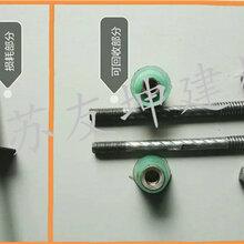 三段式止水螺杆的特长图片