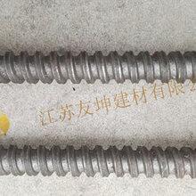 宿州止水螺杆知识,杭州非周转对拉螺栓是止水螺杆-江苏友坤建材止水螺杆厂家图片