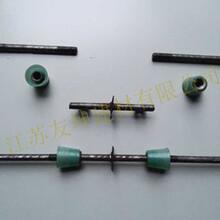 安慶止水螺桿-止水螺栓的分類與制作工藝-江蘇友坤建材止水螺桿廠家圖片