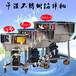 干湿不锈钢立式饲料混合机,干粉搅拌机,猪饲料拌料机