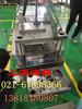 NAK-PRM日本大同进口模具钢
