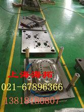 GOA日本大同进口模具钢图片
