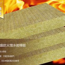 巖棉板生產廠家巖棉保溫板巖棉板圖片