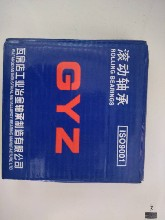 瓦房店工业冶金轴承22312CA/W33