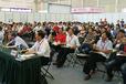 2018武汉国际泵阀管材展