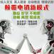 电话销售电销自动拨打机器人效果怎样?价格怎样的外呼系统