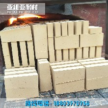 耐火砖生产厂家直销三级高铝砖粘土砖浇注料图片
