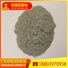 耐火材料生产厂家耐火水泥磷酸盐水泥铝酸盐水泥图片