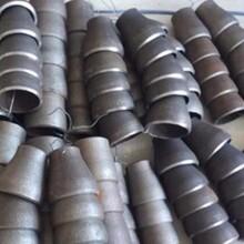 20#碳鋼偏心異徑管規格型號圖片