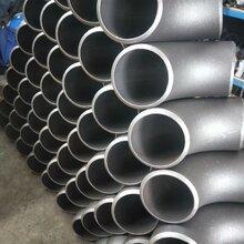 河北管件不锈钢管件不锈钢弯头碳钢法兰生产供应商图片