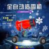 小型造雪机造雪机多少钱一台大型造雪机生产厂家