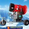人工造雪机什么原理金耀造雪机多少钱大型造雪机戏雪乐园设备