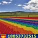 各大景區都在用的彩虹滑道網紅游樂項目七彩滑道大型彩虹滑道建設成本