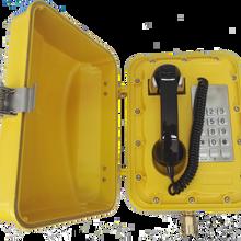 管廊IP电话