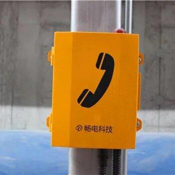 深圳市畅电科技有限公司