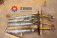 方解石開采劈裂機伊犁哈薩克采石廠液壓劈裂機城市建設