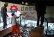 6500吨劈裂力挖机破石机价格澳门其它城市建设