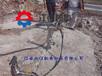 破碎岩石的劈裂机澳门其它岩石钻孔劈?#23721;?#20307;机开挖方案