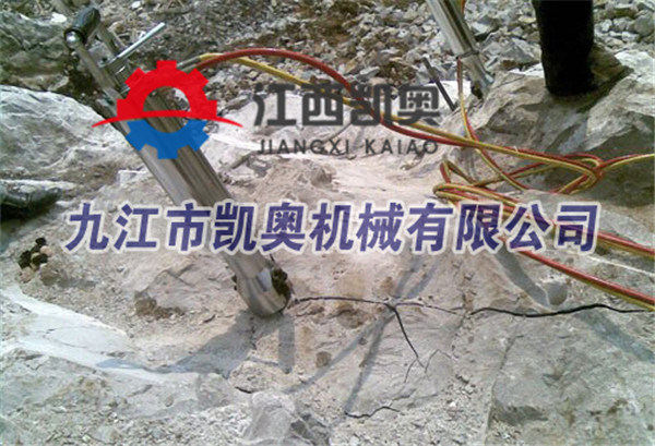 小型劈宿遷基坑炮機打不動劈裂機技術指導