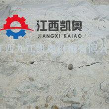 新款高效岩石劈裂机图片