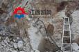 阿勒泰鑿石器機載分裂機效果視頻