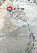 海拉尔劈裂机孔桩劈裂机案例图片