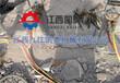 武夷山大劈裂机电动劈裂器矿山视频
