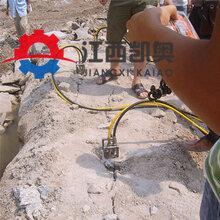 開山分石機使用方法工作原理爆石機炸石頭新辦法阜新圖片