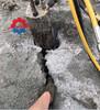 东莞裂山机劈岩机怎么样开采岩石头机器静态爆石器
