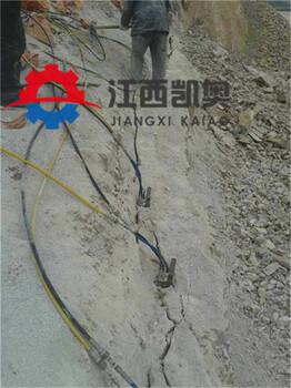 温州大型开采机隧道开挖裂岩机液压裂石机