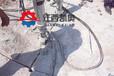 擴石機快速破石設備價格型號液壓劈裂柱咸陽