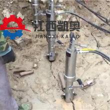 采石機打石頭的機器開采荒料視頻靜態破裂器山南圖片