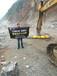 新余基坑劈山器破碎锤劈裂机破岩研究机载岩石分裂机