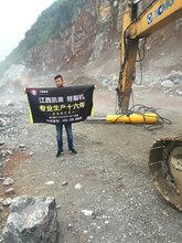 漳州撐石機浙江劈裂機如何裂破基坑巖石頭采石場分石機圖片